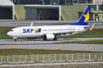 南国の防人さんが、那覇空港で撮影したスカイマーク 737-8Q8の航空フォト(写真)