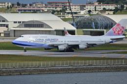 南国の防人さんが、那覇空港で撮影したチャイナエアライン 747-409の航空フォト(写真)