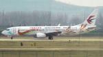 coolinsjpさんが、済寧曲阜空港で撮影した中国東方航空 737-89Pの航空フォト(写真)
