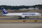 TUILANYAKSUさんが、成田国際空港で撮影した全日空 767-381/ER(BCF)の航空フォト(写真)