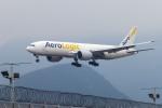mameshibaさんが、香港国際空港で撮影したエアロ・ロジック 777-FZNの航空フォト(写真)