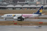 mototripさんが、福岡空港で撮影したスカイマーク 737-86Nの航空フォト(写真)