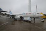 Koenig117さんが、ル・ブールジェ空港で撮影したエールアンテール Mercure 100の航空フォト(写真)