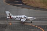 F-104J 栄光さんが、名古屋飛行場で撮影した日本個人所有 PA-46-310P Malibuの航空フォト(写真)