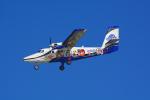 HISAHIさんが、那覇空港で撮影した第一航空 DHC-6-400 Twin Otterの航空フォト(写真)