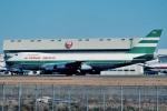 トロピカルさんが、成田国際空港で撮影したキャセイパシフィック航空 747-267Bの航空フォト(写真)