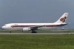 Gambardierさんが、伊丹空港で撮影したタイ国際航空 A300B4-601の航空フォト(写真)