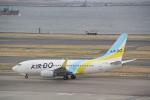 AntonioKさんが、羽田空港で撮影したAIR DO 737-781の航空フォト(写真)