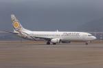 mameshibaさんが、香港国際空港で撮影したミャンマー・ナショナル・エアウェイズ 737-86Nの航空フォト(写真)