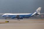 mameshibaさんが、香港国際空港で撮影したエアブリッジ・カーゴ・エアラインズ 747-8HVFの航空フォト(写真)