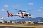たかけんさんが、八尾空港で撮影した中日本航空 429 GlobalRangerの航空フォト(写真)