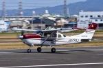 たかけんさんが、八尾空港で撮影した日本航空学園 T206H Turbo Stationairの航空フォト(写真)