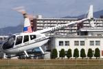 B14A3062Kさんが、八尾空港で撮影した大阪航空 R44 IIの航空フォト(写真)