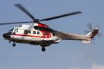 B14A3062Kさんが、八尾空港で撮影した朝日航洋 AS332L1 Super Pumaの航空フォト(写真)