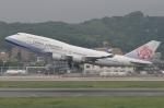 ジェットジャンボさんが、福岡空港で撮影したチャイナエアライン 747-409の航空フォト(写真)