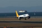 なぞたびさんが、中部国際空港で撮影したポーラーエアカーゴ 767-3JHF(ER)の航空フォト(写真)