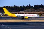 まいけるさんが、成田国際空港で撮影したエアー・ホンコン A300F4-605Rの航空フォト(写真)