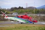 Mizuki24さんが、つくばヘリポートで撮影した栃木県消防防災航空隊 AW139の航空フォト(写真)