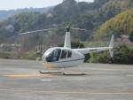 ランチパッドさんが、静岡ヘリポートで撮影したローゼン航空 R44 Ravenの航空フォト(写真)