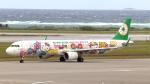 誘喜さんが、那覇空港で撮影したエバー航空 A321-211の航空フォト(写真)