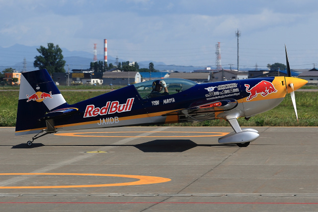 パスファインダー Extra EA-300 ...