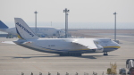 matt3さんが、中部国際空港で撮影したアントノフ・エアラインズ An-124-100M Ruslanの航空フォト(写真)