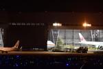 JA946さんが、羽田空港で撮影した航空自衛隊 747-47Cの航空フォト(写真)