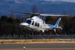 アミーゴさんが、松本空港で撮影した日本デジタル研究所(JDL) AW109SPの航空フォト(写真)