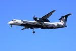 成田国際空港 - Narita International Airport [NRT/RJAA]で撮影されたオーロラ - Aurora [HZ/SHU]の航空機写真