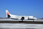 札幌飛行場 - Sapporo Airfield [OKD/RJCO]で撮影された北海道エアシステム - Hokkaido Air System [HC/NTH]の航空機写真