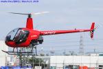 Chofu Spotter Ariaさんが、八尾空港で撮影した小川航空 R22 Beta IIの航空フォト(飛行機 写真・画像)