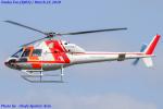 Chofu Spotter Ariaさんが、八尾空港で撮影した朝日航洋 AS355F1 Ecureuil 2の航空フォト(飛行機 写真・画像)