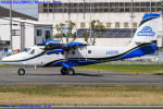 Chofu Spotter Ariaさんが、八尾空港で撮影した第一航空 DHC-6-400 Twin Otterの航空フォト(写真)