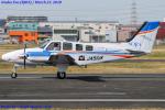 Chofu Spotter Ariaさんが、八尾空港で撮影した崇城大学 G58 Baronの航空フォト(写真)