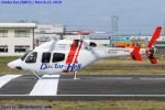 Chofu Spotter Ariaさんが、八尾空港で撮影した中日本航空 429 GlobalRangerの航空フォト(飛行機 写真・画像)