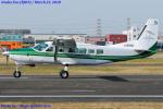 Chofu Spotter Ariaさんが、八尾空港で撮影した共立航空撮影 208 Caravan Iの航空フォト(飛行機 写真・画像)