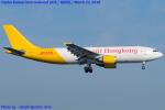 Chofu Spotter Ariaさんが、関西国際空港で撮影したエアー・ホンコン A300F4-605Rの航空フォト(飛行機 写真・画像)