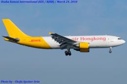 Chofu Spotter Ariaさんが、関西国際空港で撮影したエアー・ホンコン A300F4-605Rの航空フォト(写真)