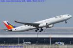 Chofu Spotter Ariaさんが、関西国際空港で撮影したフィリピン航空 A330-343Xの航空フォト(写真)