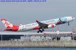 Chofu Spotter Ariaさんが、関西国際空港で撮影したエアアジア・エックス A330-343Xの航空フォト(写真)