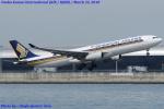 Chofu Spotter Ariaさんが、関西国際空港で撮影したシンガポール航空 A330-343Xの航空フォト(飛行機 写真・画像)