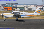 Chofu Spotter Ariaさんが、八尾空港で撮影した日本個人所有 PA-28RT-201T Turbo Arrow IVの航空フォト(飛行機 写真・画像)