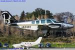 Chofu Spotter Ariaさんが、ホンダエアポートで撮影した日本個人所有 58 Baronの航空フォト(写真)