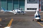 グリスさんが、東京ヘリポートで撮影した日本デジタル研究所(JDL) AW109SPの航空フォト(写真)