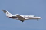 パンダさんが、成田国際空港で撮影した国土交通省 航空局 525C Citation CJ4の航空フォト(飛行機 写真・画像)