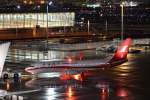 VEZEL 1500Xさんが、羽田空港で撮影した上海航空 737-89Pの航空フォト(写真)