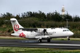 jk3yhgさんが、沖永良部空港で撮影した日本エアコミューター ATR 42-600の航空フォト(飛行機 写真・画像)