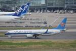 LEGACY-747さんが、羽田空港で撮影した中国南方航空 737-86Nの航空フォト(写真)