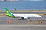 LEGACY-747さんが、羽田空港で撮影した春秋航空日本 737-86Nの航空フォト(写真)