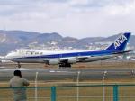 とおまわりさんが、伊丹空港で撮影した全日空 747SR-81の航空フォト(写真)